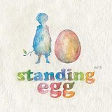 Текст ролика Have You Ever Fallen In Love музыканта Standing Egg